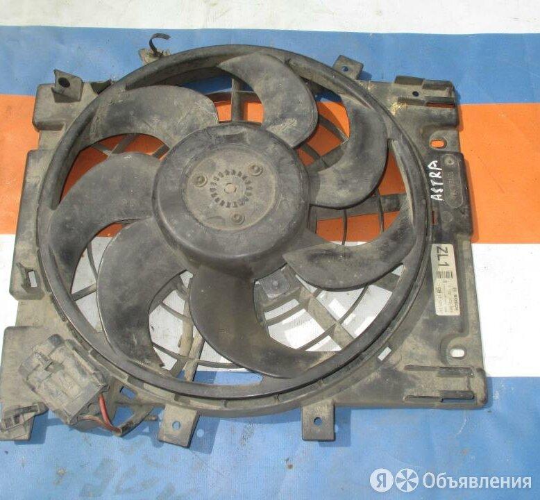 Вентилятор радиатора (в сборе) Opel Astra H 1.8 (13126381) по цене 2500₽ - Электрооборудование, фото 0