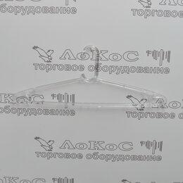 Вешалки-плечики - ВЕШАЛКА ПРОСТАЯ ПРОЗРАЧНАЯ 400 ММ,…, 0