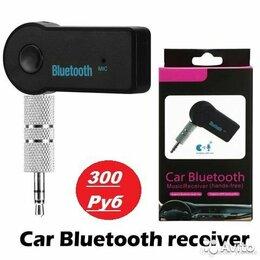 Наушники и Bluetooth-гарнитуры - Car Bluetooth aux music receiver (hands-free), 0