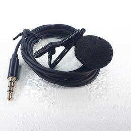 Микрофоны - Микрофон петличный  jack 3,5мм, 0