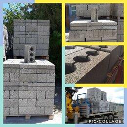 Строительные блоки - Блоки строительные, Керамзитоблоки - длинномером, 0