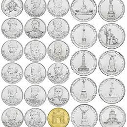 """Монеты - Комплект монет """"Бородино"""", 0"""