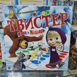 Настольные игры - Твистер игра, 0