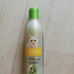 Косметика и гигиенические средства - Шампунь для отбеливания кошек, 0