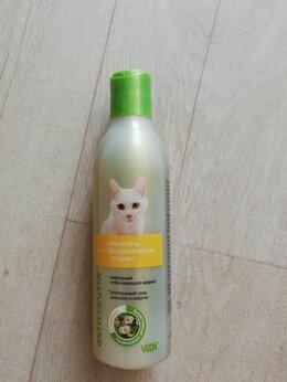 Косметика и гигиена - Шампунь для отбеливания кошек, 0