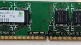 Модули памяти - Оперативка DIMM DDR2,1*512Mb, 3*1Gb, 0