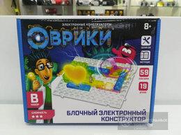 Конструкторы - Блочный электронный конструктор 59 схем 19 дет…, 0