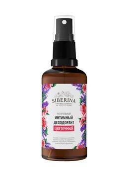 """Средства для интимной гигиены - SIBERINA Интимный дезодорант """"Цветочный"""", 0"""