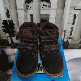 Ботинки - Ботинки утеплённые для мальчика, р.30, 0