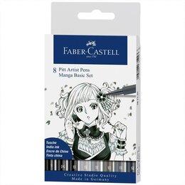 """Канцелярские принадлежности - Линер для скетчинга Faber-Castell """"Manga"""", 8 цветов , 0"""