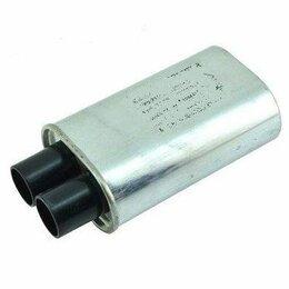Запчасти к аудио- и видеотехнике - 1010830, Конденсатор СВЧ 0.91 мкФ. 2300в, 0