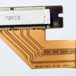Аксессуары и запчасти для ноутбуков - Разъем WiFi-модуля на шлейфе FPC-93 1-873-272-11 от Sony Vaio PCG-4N4P и др. , 0