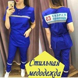 Одежда - Женский медицинский костюм Скорая помощь, 0