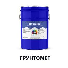 Краски - Антикоррозионный алкидный грунт для металла -…, 0