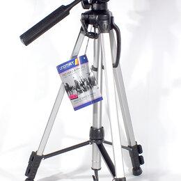 Штативы и моноподы - Штатив для фото и видео Unomat SVA 58 Германия. Новый., 0