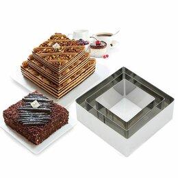 Аксессуары - Формы для тортов набор 3 штуки, квадратные, 0