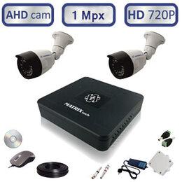 Камеры видеонаблюдения - HD комплект 2 уличных камеры 720P/1Mpx (light), 0