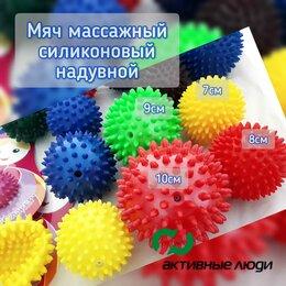 Другие массажеры - Мяч  для МФР массажный надувной Силиконовый. Диаметр 7см, 8см, 9см, 10см, 0