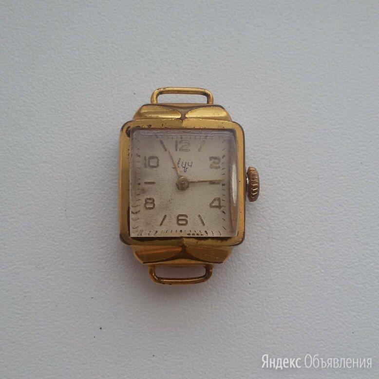 """Наручные женские часы """"Луч"""" на 16 рубиновых камнях по цене 600₽ - Наручные часы, фото 0"""