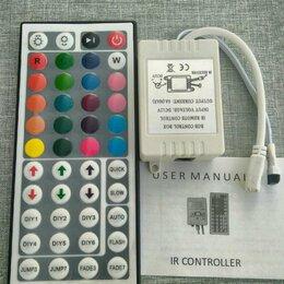 Светодиодные ленты - Контроллер RGB IR 44 кнопки для светодиодной ленты, 0