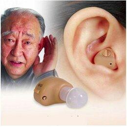 Приборы и аксессуары - Портативный слуховой аппарат, 0