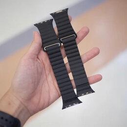 Ремешки для умных часов - Ремешок для Apple Watch (с магнитной застежкой), 0