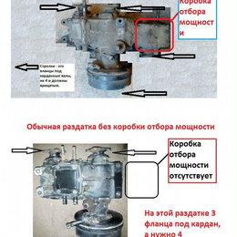 Трансмиссия  - Раздаточная коробка газ-66 пожарка с комом, 0