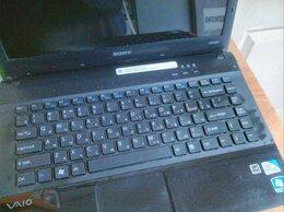 Ноутбуки - ноутбук Sony, 0