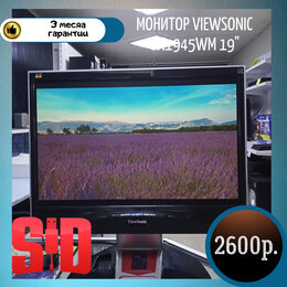 "Мониторы -  Монитор Viewsonic VX1945wm 19"", 0"