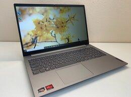 Ноутбуки - Ультрабук Lenovo 15.6 Ryzen 5 4500U/8/256, 0
