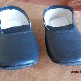 Обувь для спорта - Чешки 26р-р, 0