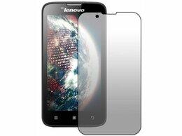 Защитные пленки и стекла - Защитное стекло для LENOVO A328 0.33мм ADPO пакет, 0