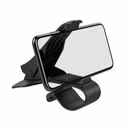 Держатели для мобильных устройств - Автодержатель для телефона HOCO CA50 на панель…, 0