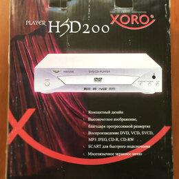 DVD и Blu-ray плееры - DVD-плеер Xoro HSD 200, 0