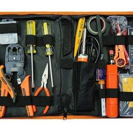 Наборы инструментов и оснастки - Набор инструментов Jakemy JM-P15, 0