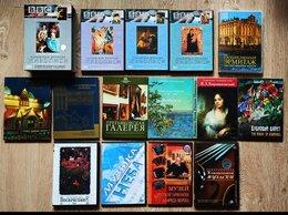Видеофильмы - Коллекция по Искусству - DVD, CD диски, 0
