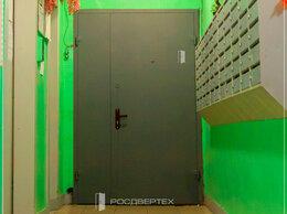 Входные двери - Тамбурная дверь металлическая под ваш размер от…, 0