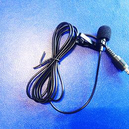 Наушники и Bluetooth-гарнитуры - Микрофон-петличка для смартфонов, Jack 3.5 мм, 0