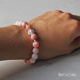 Браслеты - Браслет из розового опала и серебра 925 пробы, 0