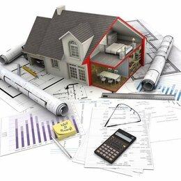 Архитектура, строительство и ремонт - Малоэтажное строительство, 0