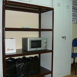 Мебель для учреждений - Стеллаж универсальный р-р(ВхШхГ)2000х1000х500-3, 0