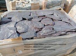 Облицовочный камень - Природный камень сланец, 0