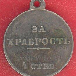 Жетоны, медали и значки - Россия медаль За храбрость 4 степени № 187883 РИА Георгиевская, 0