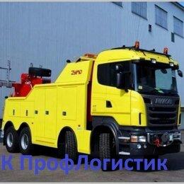 Спецтехника и навесное оборудование - Грузовой эвакуатор, 0