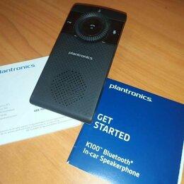 Наушники и Bluetooth-гарнитуры - Гарнитура хендсфри Plantronics K100, 0