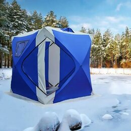 Походная мебель - Зимняя палатка куб 200х200х215, 0