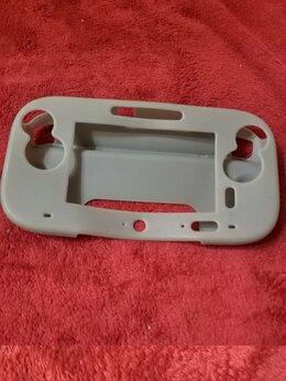 Аксессуары - Силиконовый Чехол для Nintendo Wii U Gamepad, 0