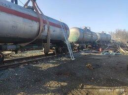 Для железнодорожного транспорта - Цистерны газовые 54м3, 0