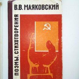 Детская литература - Школьная литература, 0