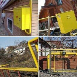 Оборудование и запчасти для котлов - Газификация жилых домов, 0